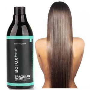 JINGXIN top quality 6 months persistence brazilian keratin hair straightening treatment