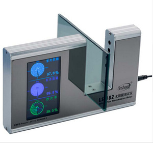 LS182 Solar Film Window Tint UV IR VL Transmission Meter Measure Solar Heat Gain Coefficient EDTM Wp4500