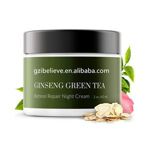 Natural green tea moisturizer retinol night cream for face