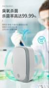 Sain Air disinfection purification system air sterilizer home