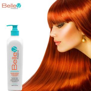 2019 Newest Professional Salon Use Organic Keratin Hair Conditioner