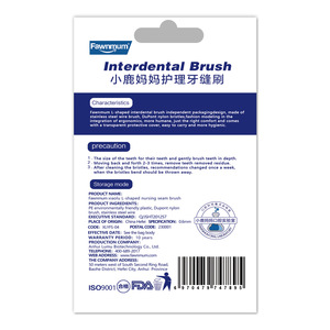 CE approved new type design Eco- friendly interdental brush