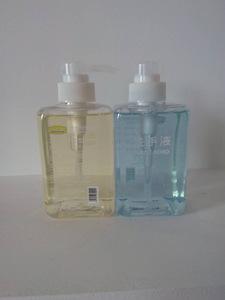 400g organic natural chamomile fragrance liquid hand wash
