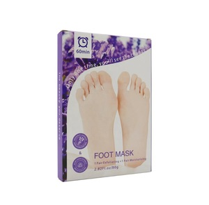 Mask peeling foot skin care product