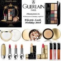 Guerlain cosmetics for sale