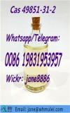 49851 31 2,49851-31-2,2-Bromovalerophenone,49851-31-2 china,alpha-Bromovalerophenone,cas 49851-31-2,49851-31-2 price,49851-31-2 in stock,49851-31-2 yellow