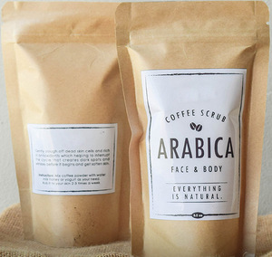 100% Organic Coffee Body Scrub with Salt and Vitamin E 200G with Custom Label