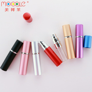 6ml Portable Mini Refillable Perfume Scent Aftershave Atomizer Empty Spray Bottle with 2 Funnel Filler for Travel Purse