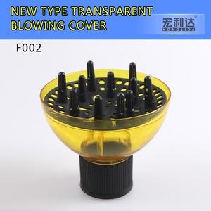 Folding hair dryer diffuser accessory hair salon equipment