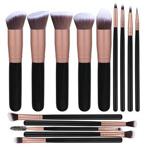 Free Sample Makeup Brushes/Crystal Handle Makeup Brush Set/Custom Logo Make Up Brushes