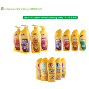multifunction active carrier technology shower gel bath beads