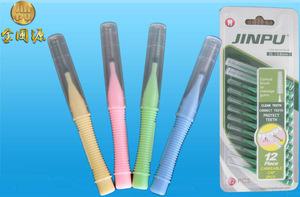 oral care brushes interdental brush dental brush denture care brush