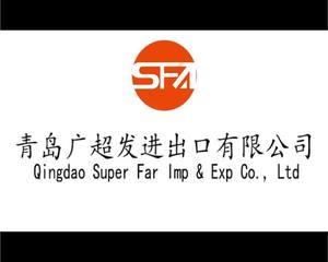 wholesale price low stimulus best strong eyelash extension SKY glue