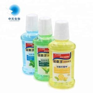 Antiseptic whitening mouthwash keep fresh cool alcohol free drinkable mouth wash