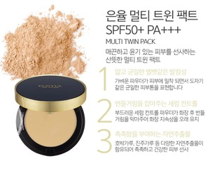 Eunyul multi- twin pact (Color Option #13, #21, #23) 12g+12g refill , Made in KOREA