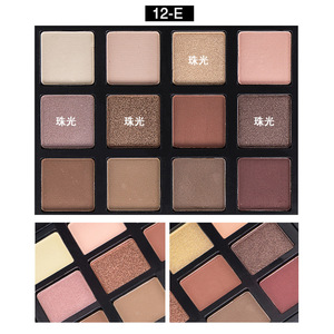 high pigment 12 color pigmented cosmetics makeup eye shadow