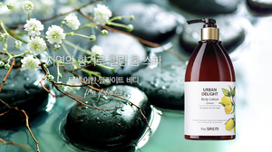 [the SAEM] URBAN DELIGHT Body Lotion - Citron, Skin Care, 400ml, Korean Cosmetic