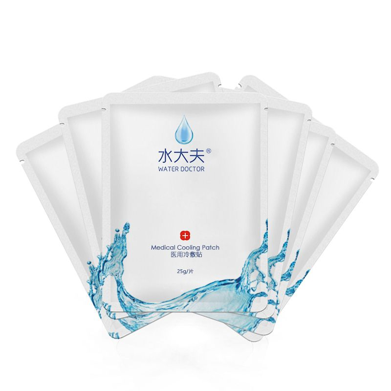 Organic Facial Whitening Hydrating Face Mask Highly permeable mask