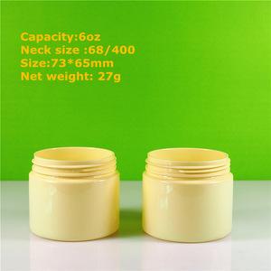 6oz Skin Care Foot Scrub Jars 180ML Body Salt Jar Bath Powder