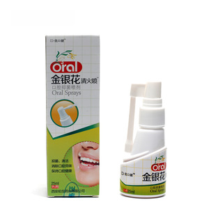 Natural Herbal Bad Breath Oral Care Product Watermelon Cool Flavor Mouth Spray
