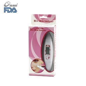 2015 hot sale portable skin analyzer/ skin test machine