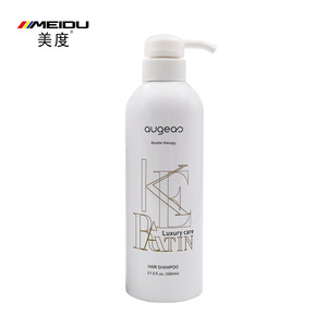 China hair care brands professional OEM factory wholesale brazilian keratin hair treatment