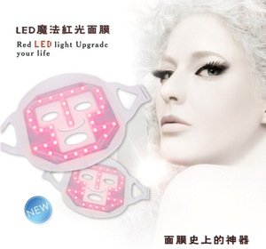 Collagen LED/PDT facial Anti-aging mask for home use LIA-71