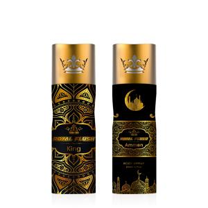 free samples Lasting fragrance body mist spray  women men body deodorant spray