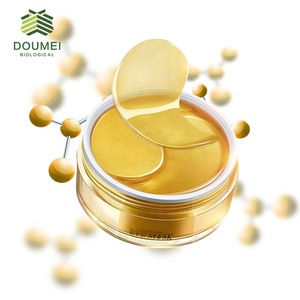 OEM Private Label Moisturizing Hydrating Collagen Gold 24k Eye Mask
