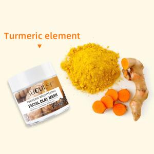 Private Label Whitening Nourishing organic Natural Calcium Bentonite Clay Turmeric Powder Face Mask skin care gift set