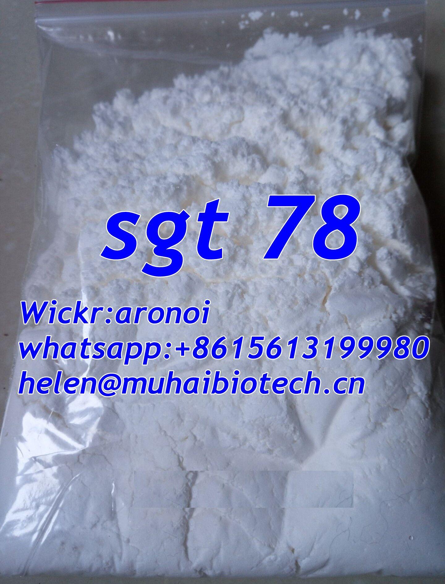 SGT78 SGT-78 sgt78 white powder whatsapp:+8615613199980