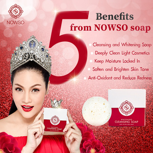 2018 Best Whitening & Cleansing Soap