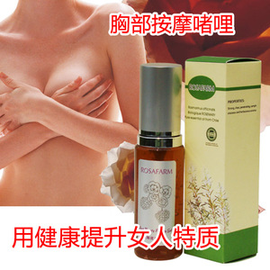 50ml best women breast enlargement gel breast product Natural plant oil extracts Moisturizing gel