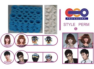 Blue plastic hair roller