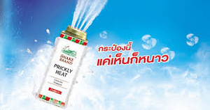 Wholesale summer Prickly heat Cooling body Powder 300g.: Thailand