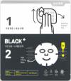 MEDIUS Ampoule Synergy Mask - Black Plus(5 Sheet)