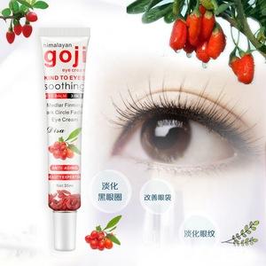 Antioxidation Goji Berry Eye Cream