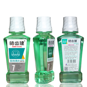 free sample Wholesale private Label Fluoride Free alcohol free adult Mouthwash