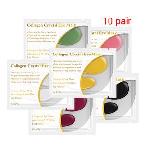 LANBENA 24k gold eye treatment mask collagen crystal eye mask