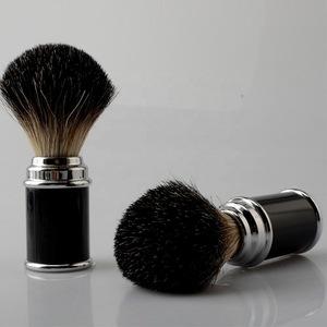 High Quality Customized Black Resin Shaving Brush