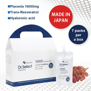 Made in JAPAN Whitening skin care product skin care set