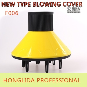 New product hair blow dryer folding hair diffuser hair salon equipment