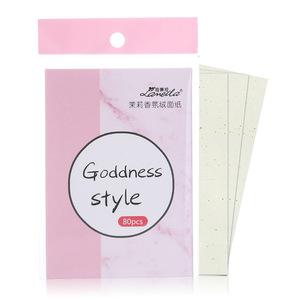 2019 New Arrivals Cosmetic Makeup Oil Blotting Paper Facial Tissue 80 pcs Facial Oil Absorbing Paper