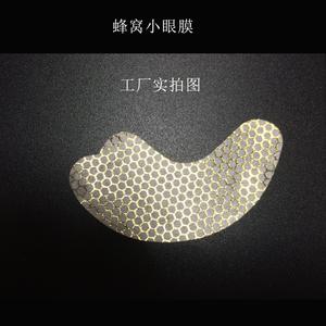 Factory Direct Sale Golden Cellular Foil Eye Mask Paper Wholesale Facial Mask Sheet