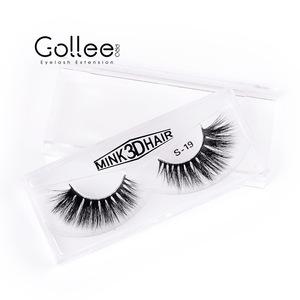 Factory Price OEM Available Best False Eyelashes Permanent Eyelashes