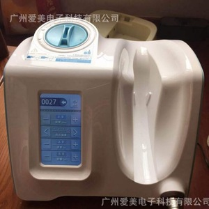 Mesotherapy gun korea, water mesogun , messotherapy water gun mesotherapy machine