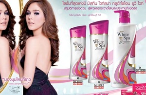 Mistine White Spa Glutathione and White Lily UV Whitening Body Lotion 200 ml. : Thailand