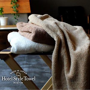 No.1 sale in JAPAN ! Hotel Style Towel made in Japan [ Bath Towel ] Powder rose light pink
