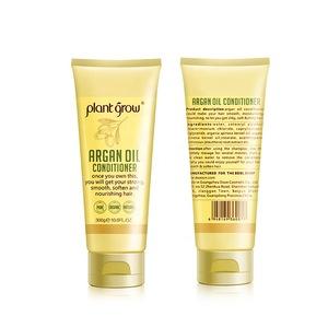 plantgrow care natural organic argan oil hair conditioner