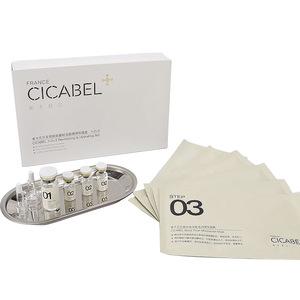 skin care beauty products black facial mask moisturizing set with anti aging serum oligopeptide essence